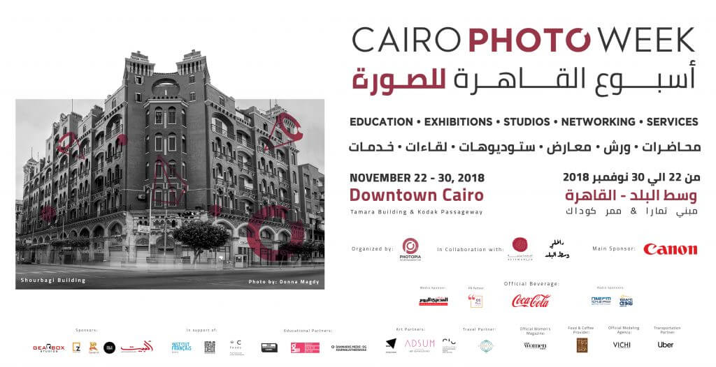 Cairo Photo Week - Photography Event by Photopia Egypt